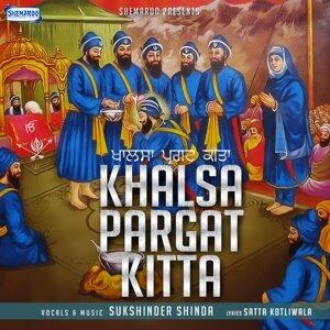 Khalsa Pargat Kitta