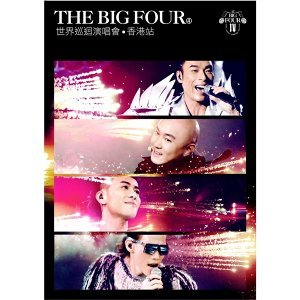 The Big Four 世界巡迴演唱會– 香港站