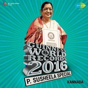 P. Susheela Special (Kannada) - Guinness World Records 2016