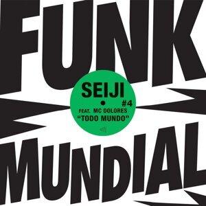 Todo Mundo / Funk Mundial #4