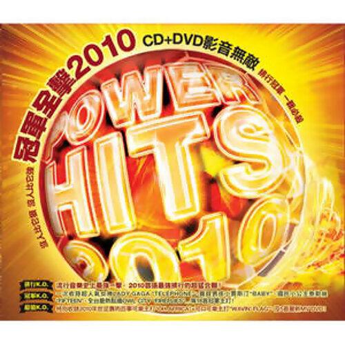 Power Hits 2010