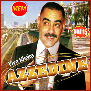 Vive Kheira