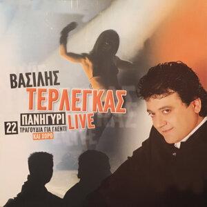 Panigiri (Live)