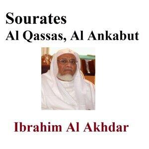 Sourates Al Qassas, Al Ankabut - Quran