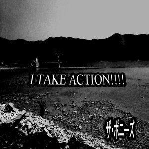 TAKE ACTION (TAKE ACTION)