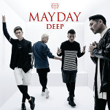 Mayday - EP