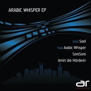 Arabic Whisper