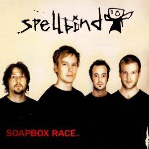 Soapbox Race