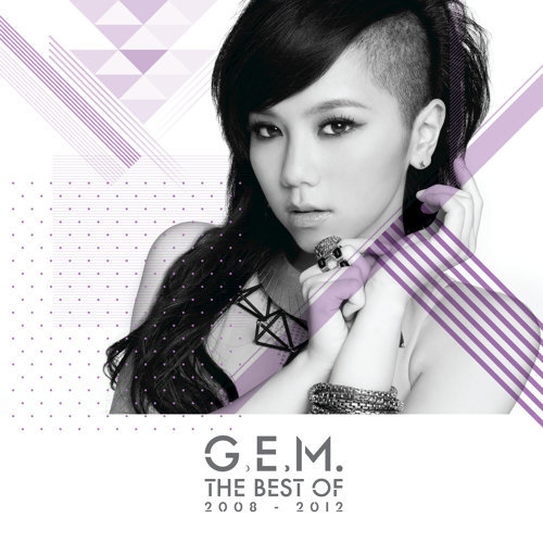 The Best of G.E.M. 2008 - 2012 - Deluxe Version