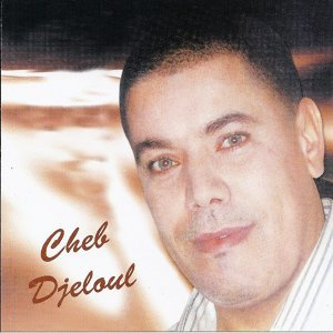 Chekoune