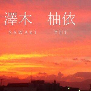 ガンバレ! (Good luck!)