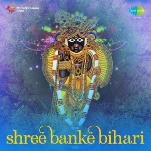 Shree Banke Bihari