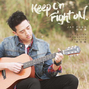 Keep On, Fight On - English Acoustic Version