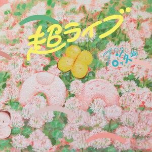 超ライブ (chou-live)