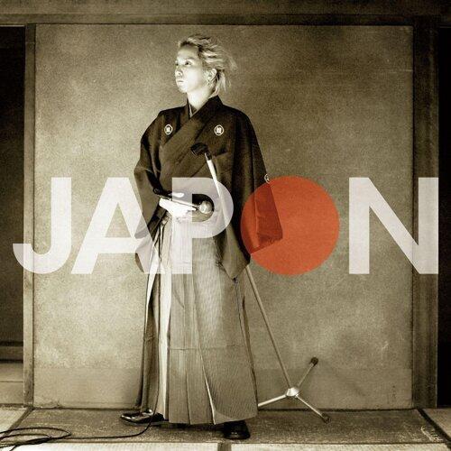 JAPON - Standard Version