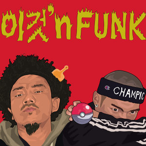 This Is Funk