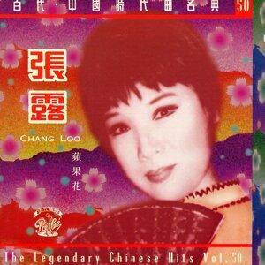 Pin Guo Hua