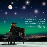 bedtime beats THE SECRET TO SLEEP feat. Shinya Kiyozuka