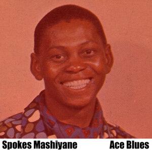 Ace Blues