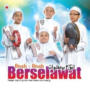 Anak-Anak Berselawat - Pelajar Darul Quran Wal Hadis, Hulu Kelang