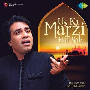 Us Ki Marzi Hai Sab