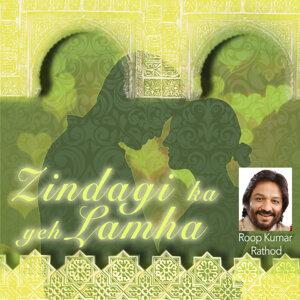 Zindagi Ka Ye Lamha - Single