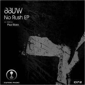 No Rush EP