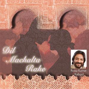 Dil Machalta Rahe - Single