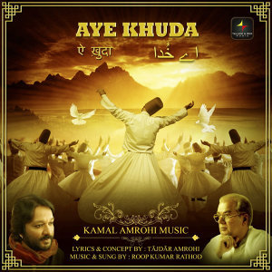Aye Khuda - Single