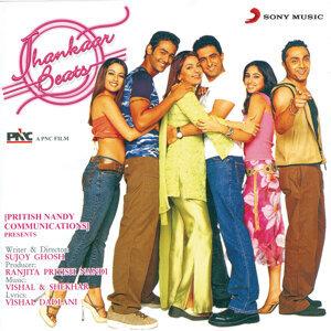 Jhankaar Beats (Original Motion Picture Soundtrack)