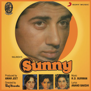 Sunny (Original Motion Picture Soundtrack)