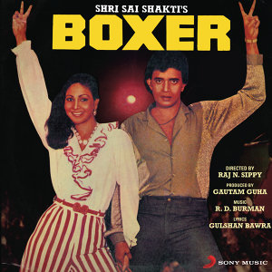 Boxer (Original Motion Picture Soundtrack)