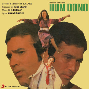 Hum Dono (Original Motion Picture Soundtrack)