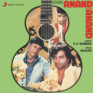 Anand Aur Anand (Original Motion Picture Soundtrack)