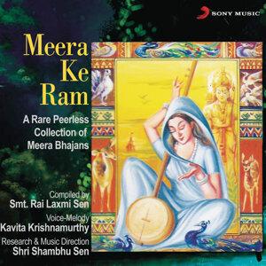 Meera Ke Ram