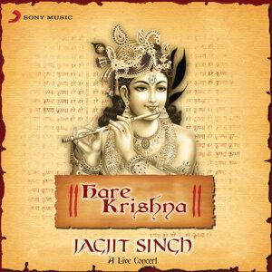 Hare Krishna - A Live Concert