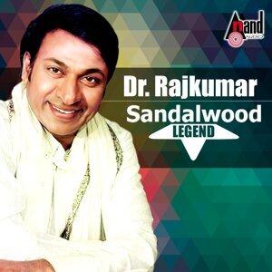 Dr. Rajkumar - Sandalwood Legend - Kannada Hits 2016