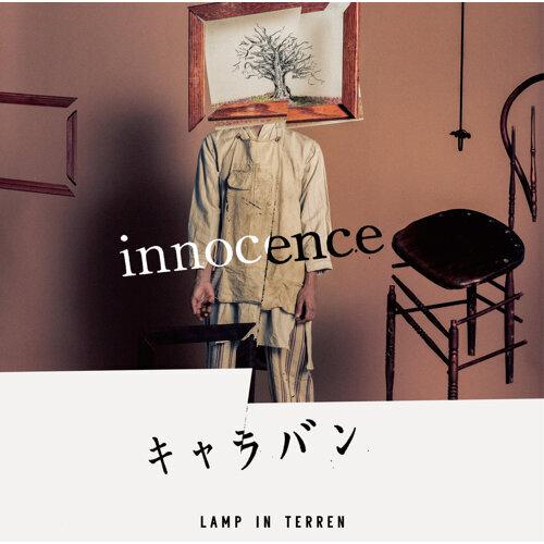 innocence / キャラバン