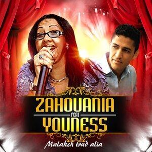Malakch trad alia (feat. Youness) - Single