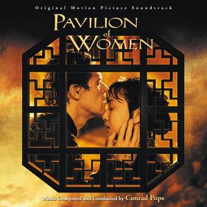 Pavilion Of Women - Original Motion Picture Soundtrack