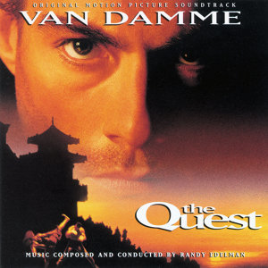 The Quest - Original Motion Picture Soundtrack