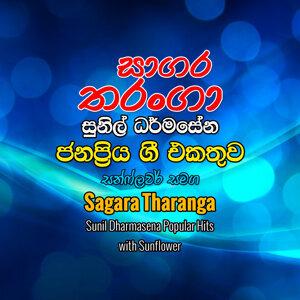 Sagara Tharanga