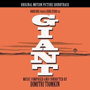 Giant (Original Motion Picture Soundtrack)
