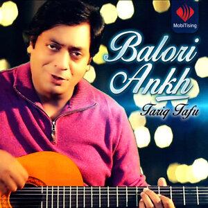 Balori Ankh - Single