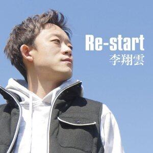 Re-start (Re-start)