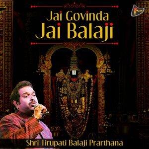 Jai Govinda Jai Balaji (Shri Tirupati Balaji Prarthana)