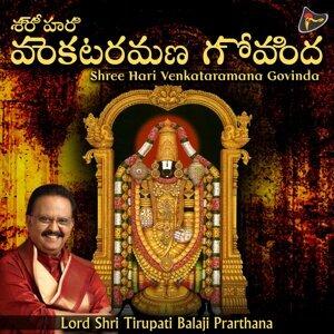 Shree Hari Venkataramana Govinda (Lord Shri Tirupati Balaji Prarthana)