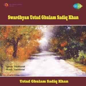 Swardhyan - Ustad Ghulam Sadiq Khan