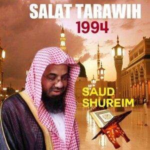 Salat Tarawih 1994 - Quran