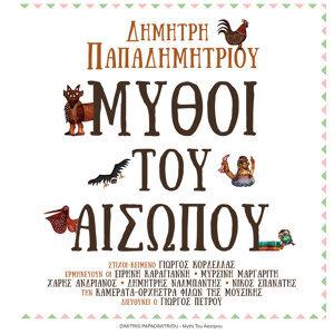 Mythi Tou Aesopou (Live)